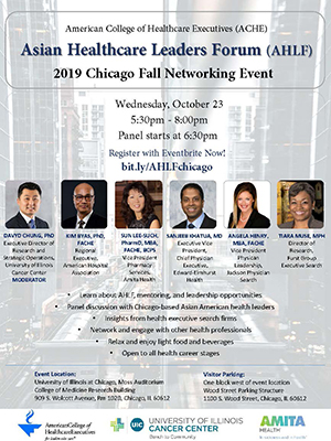 AHLF 2019 Chicago Fall Networking Event